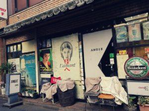 ANGIE CAFE日曜定休